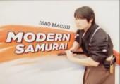 Der Super-Samurai