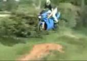 Nicht das passende Bike