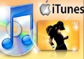 10€ iTunes Gutschein für nur 5,90€