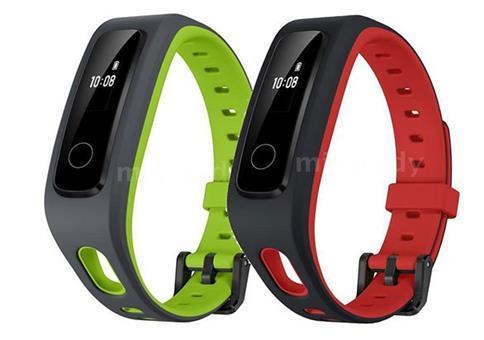 Huawei Band 4 Fitnesstracker in Rot oder Grün für je 16,52€