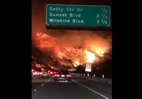 Einfahrt in die Hölle