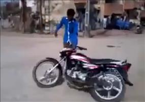 Motorrad drehen - Aber nicht hier!!