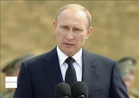 Vogel scheißt auf Putin