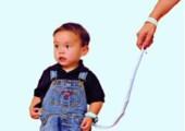 Sicherheitsband -  Das Kind mal an die Leine nehmen