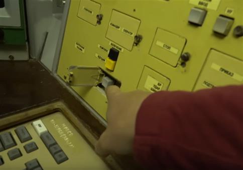 Eine (stillgelegte) nukleare Raketenstation von innen