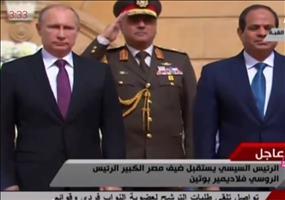 Ägypten quält Putin mit russischer Nationalhymne
