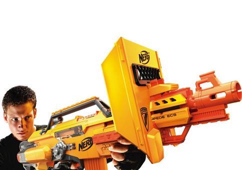 Eine NERF Gun sie alle zu vernichten!!!