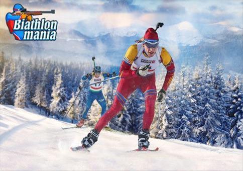 Biathlon Mania (F2P Browsergame)