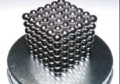 Geschenktipp: Neocube Magnetwürfel