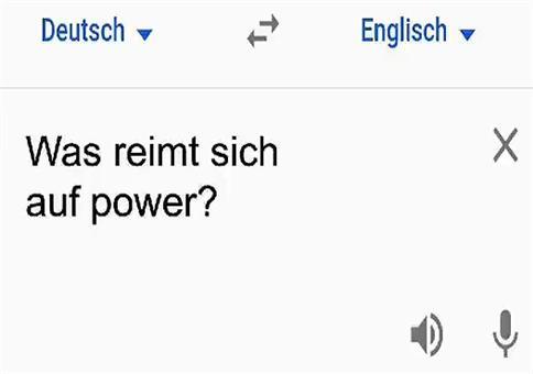 Was reimt sich auf Power?