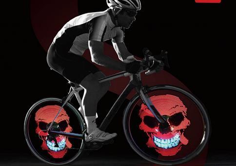 XuanWheel Fahrradlicht