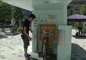 Unterirdischer Fahrradparkplatz in Japan