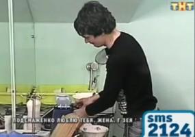 Einmal mit Profis - Probleme mit dem Wasserkocher