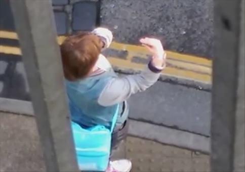 Katie die Hand