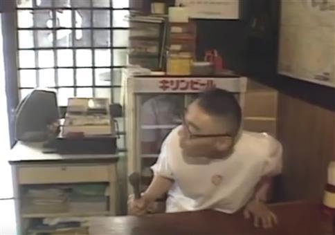 Verdammt schneller Lieferservice in Japan