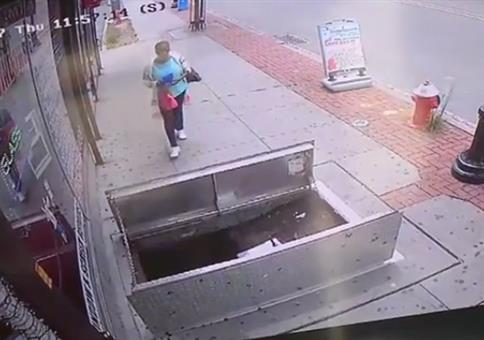 Don't text and walk!
