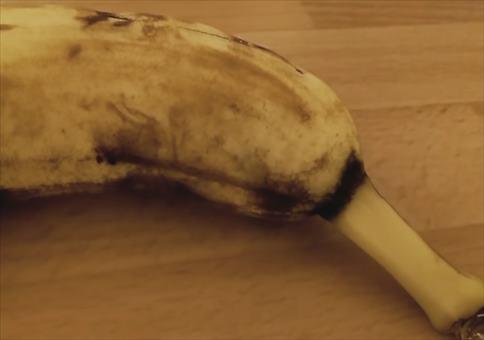 Spinne in einer Banane
