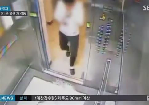 Jeder hat diesen Albtraum wenn er in einen Aufzug steigt!