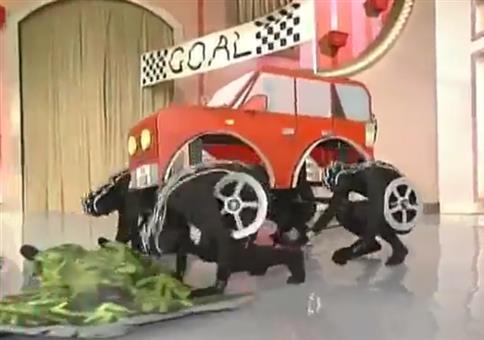 WTF zum Wochenende: Japanisches Auto