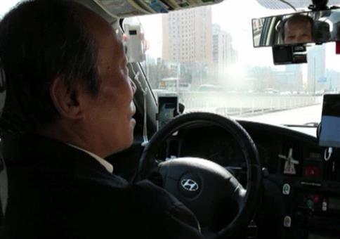 Eine Taxifahrt in Peking