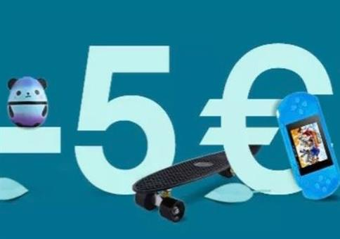 5€ eBay Gutschein - Freebies (Gratisartikel)