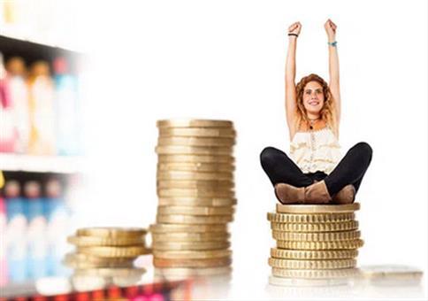 Gratis testen: Cashback & Geld-zurück-Aktionen | Dezember 2020