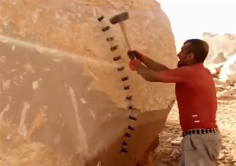 Der Fels-Spalter