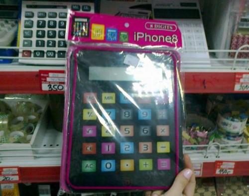 hornoxe.com_picdump291_012