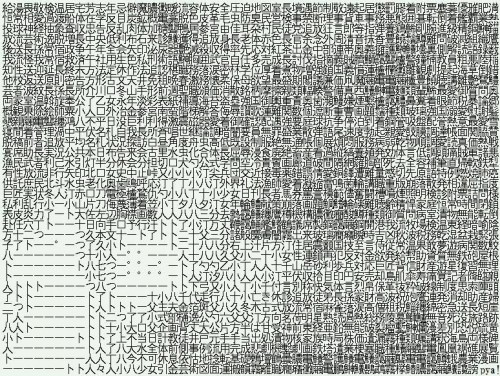 hornoxe.com_picdump30_11.jpg