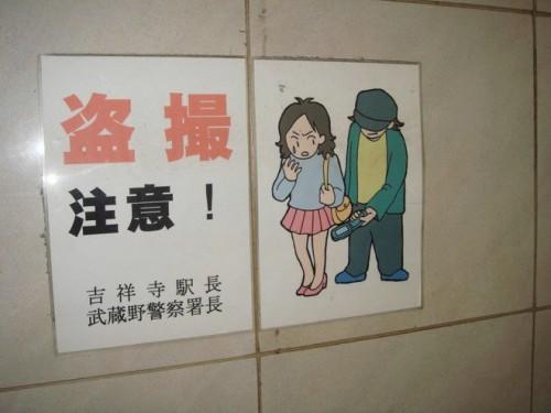 hornoxe.com_picdump51_39.jpg