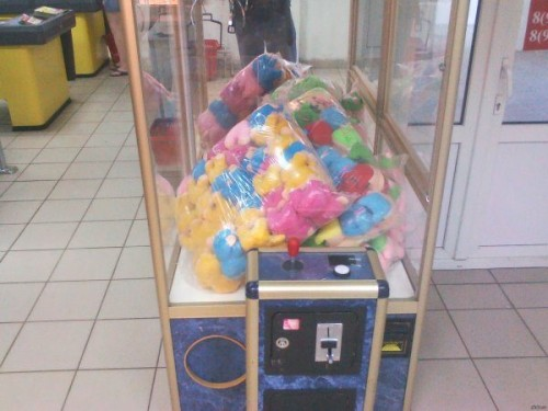 automat-600x450