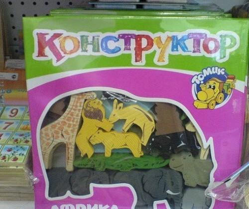 hornoxe.com_picdump96_14.jpg