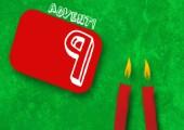 Adventskalender Gewinnspiel 2012 - 9. Türchen