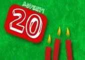 Adventskalender Gewinnspiel 2012 - 20. Türchen